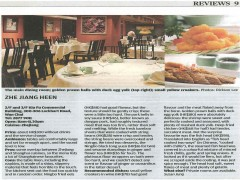 July 6, 2012  (SOUTH CHINA MORNING POST)