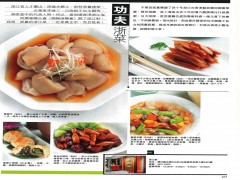 July 2, 2012 (TVB Weekly)