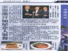 February 15, 2012 (ORIENTAL DAILY NEWS)